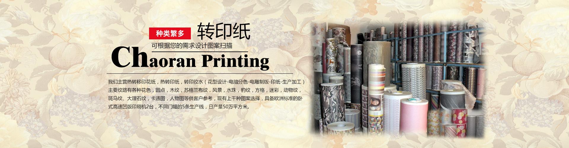 木纹路,复古木纹,春木木纹纸